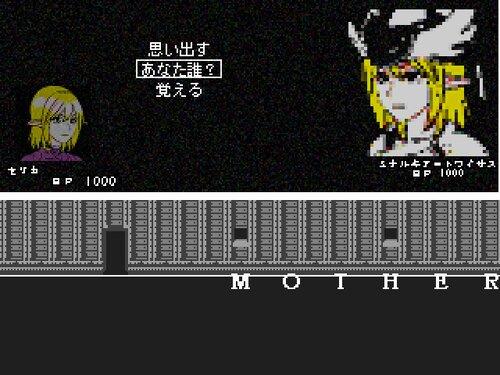 マザー・シュッド・ノウ Game Screen Shot