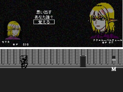 マザー・シュッド・ノウ Game Screen Shot3