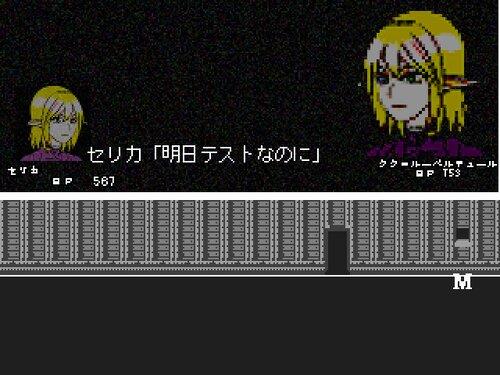 マザー・シュッド・ノウ Game Screen Shot4