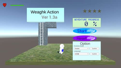 ウィークアクション Game Screen Shot2