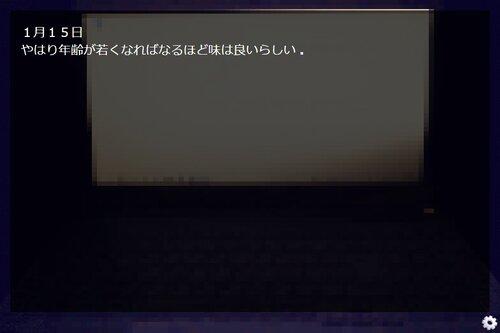 Murder Diary Game Screen Shot1