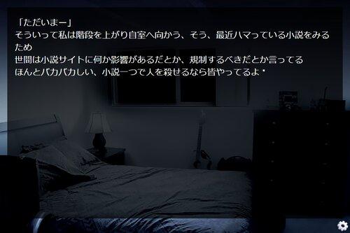 Murder Diary Game Screen Shot4