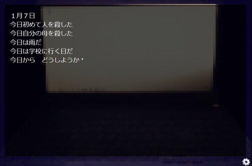 Murder Diary Game Screen Shot3