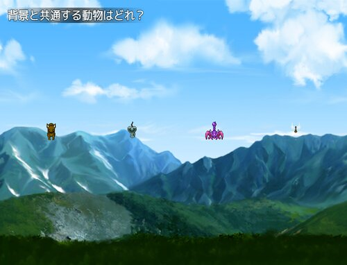 正解探し Game Screen Shot3