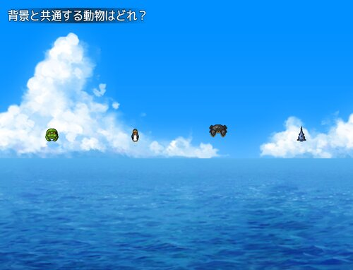 正解探し Game Screen Shot4