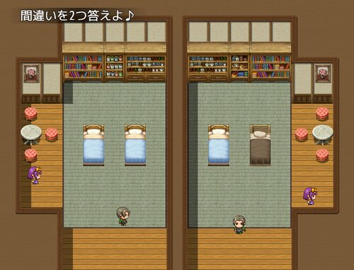 ツッコミ! Game Screen Shot2