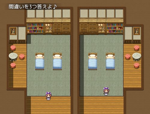 ツッコミ! Game Screen Shot3