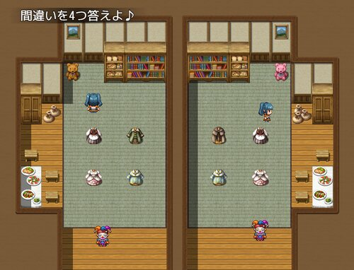 ツッコミ! Game Screen Shot4