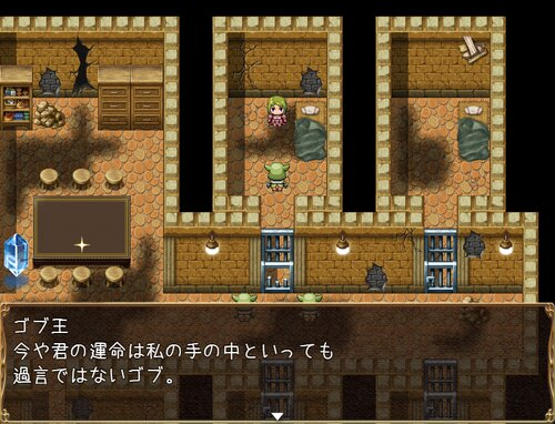 マモノの星~ステルス騎士の決断~ Game Screen Shot1