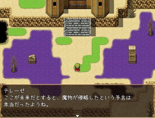 マモノの星~ステルス騎士の決断~ Game Screen Shot4