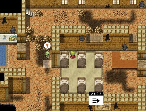 マモノの星~ステルス騎士の決断~ Game Screen Shots