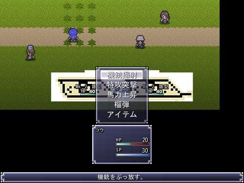 The saga tanks  Game Screen Shot2