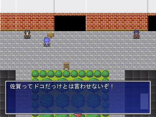 The saga tanks  Game Screen Shot3