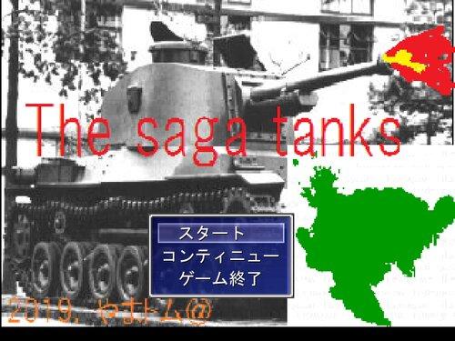 The saga tanks  Game Screen Shot5