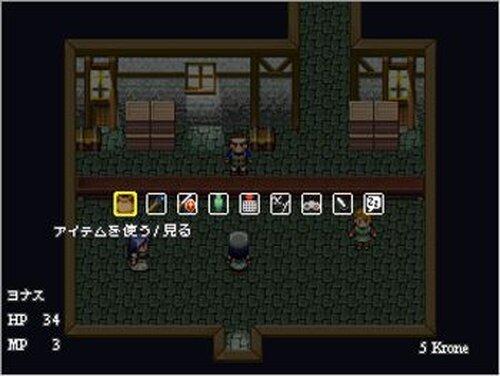 Rectangles Game Screen Shot2
