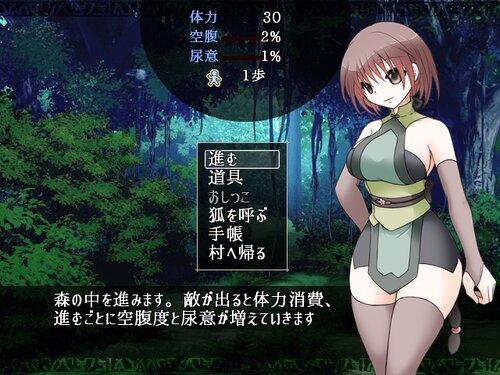 こんこん草紙 Game Screen Shot3