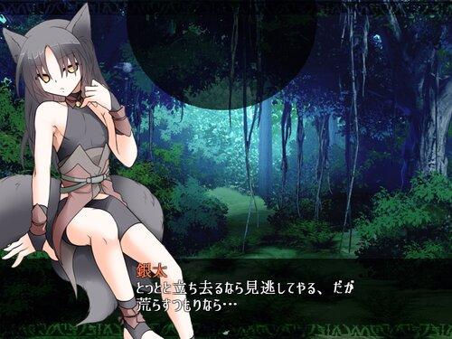 こんこん草紙 Game Screen Shot4