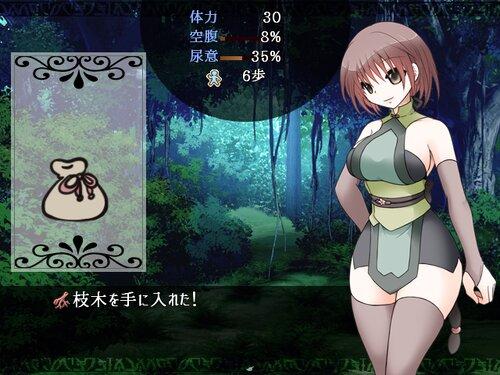 こんこん草紙 Game Screen Shot5