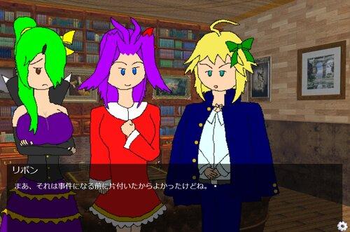 魔法少年 エル・プリズム (前編) Game Screen Shot3