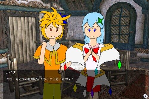 魔法少年 エル・プリズム (前編) Game Screen Shot4