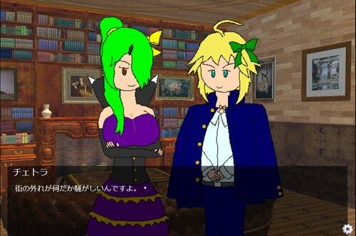 魔法少年 エル・プリズム (前編) Game Screen Shot5