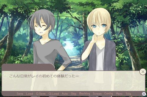 なつのひ! Game Screen Shot1