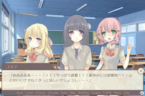 なつのひ! Game Screen Shot2