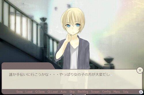 なつのひ! Game Screen Shot3