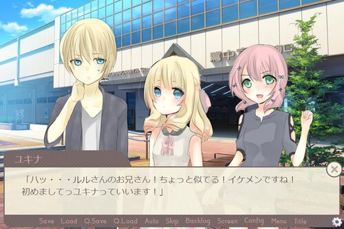 なつのひ! Game Screen Shot5