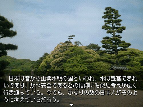 水護墓 Game Screen Shot5