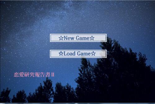 恋愛研究報告書2 Game Screen Shot1