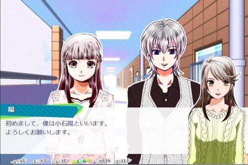 恋愛研究報告書2 Game Screen Shot2