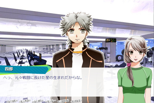 恋愛研究報告書2 Game Screen Shot4