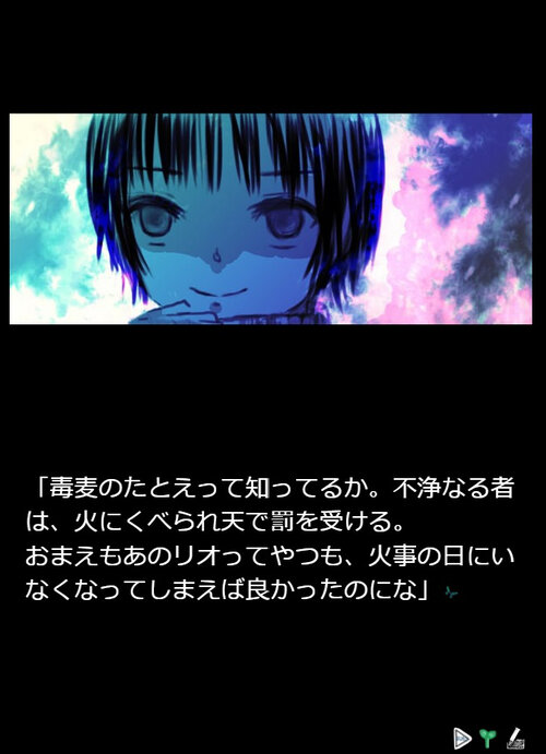 隠花生物 Game Screen Shot4