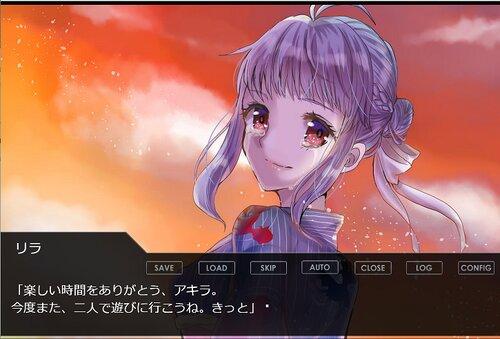 ひまわりの泪 Game Screen Shot1