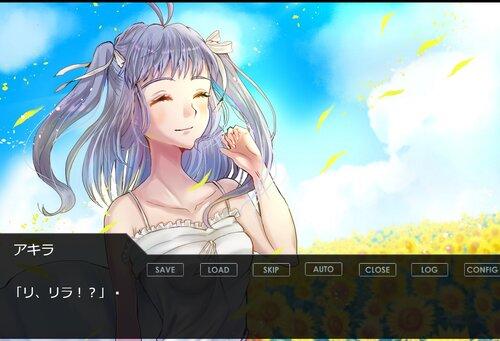 ひまわりの泪 Game Screen Shot2