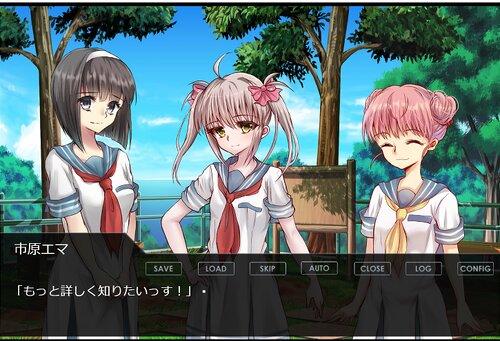 ひまわりの泪 Game Screen Shot3