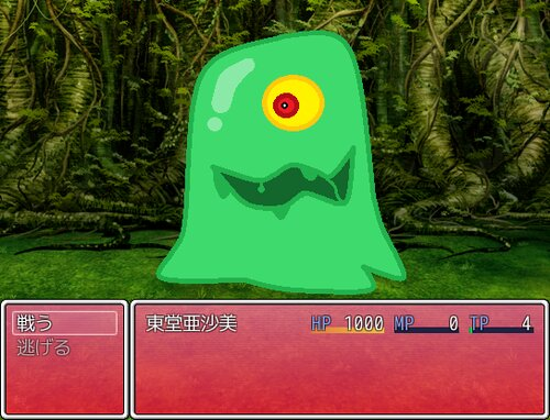 The HENTECO Would Game Screen Shot3