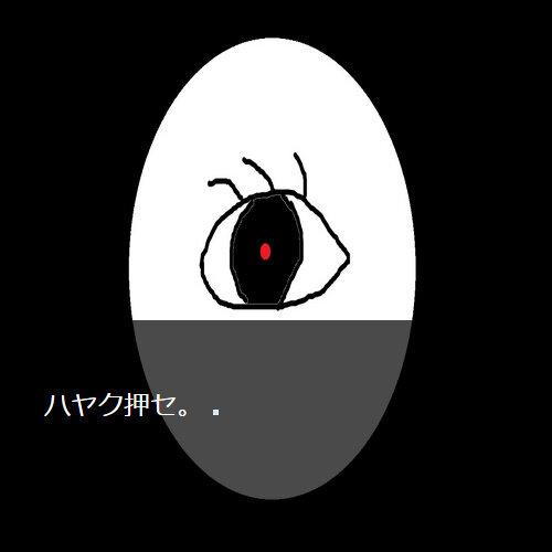 目玉くん Game Screen Shots