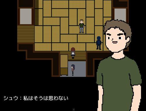 日本をよく知らないナンシーが作った和風ホラーゲーム Game Screen Shot3