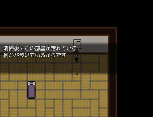 日本をよく知らないナンシーが作った和風ホラーゲーム Game Screen Shot5