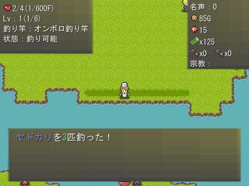 釣れないの豚 Game Screen Shot