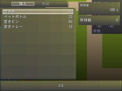 釣れないの豚 Game Screen Shot3