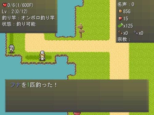 釣れないの豚 Game Screen Shots