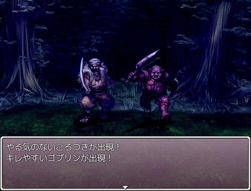 ただの冒険 Game Screen Shot3