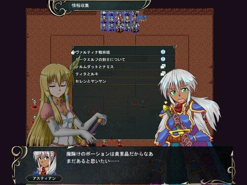 ランディアX Game Screen Shot5