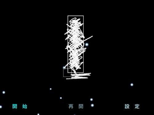 After Twilight(仮) Game Screen Shot2
