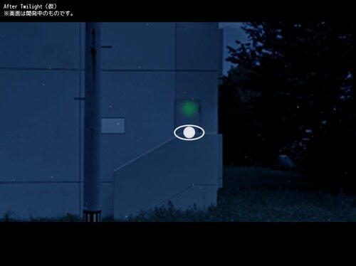 After Twilight(仮) Game Screen Shot4
