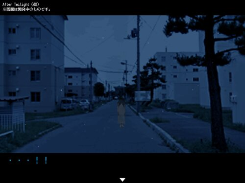 After Twilight(仮) Game Screen Shot5
