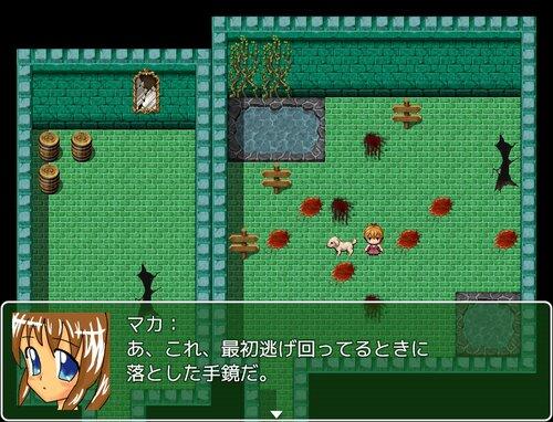 マカちゃんの脱出 Game Screen Shot